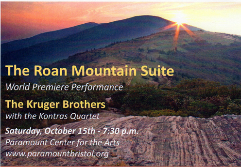 Roan Mountain Suite World Premier Performance with the Kruger Brothers
